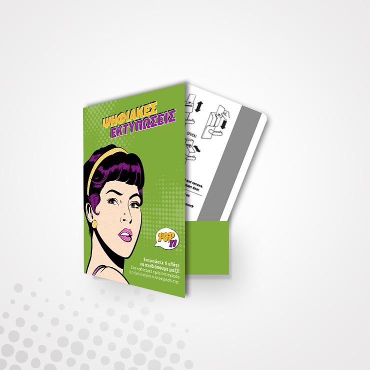 Εκτύπωση Mini Folder αποδείξεων   Θήκη key cards ξενοδοχείων