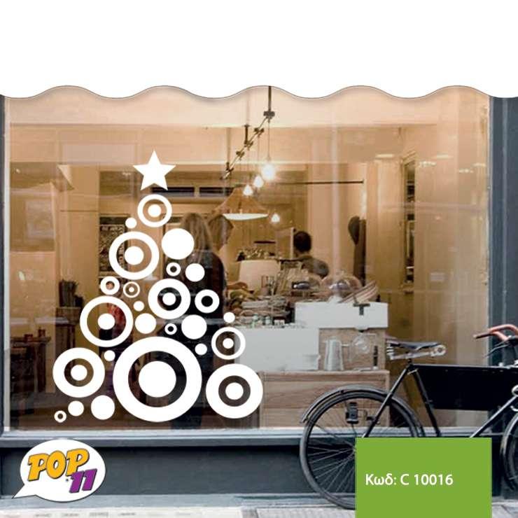 Χριστουγεννιάτικο αυτοκόλλητο βιτρίνας C10016