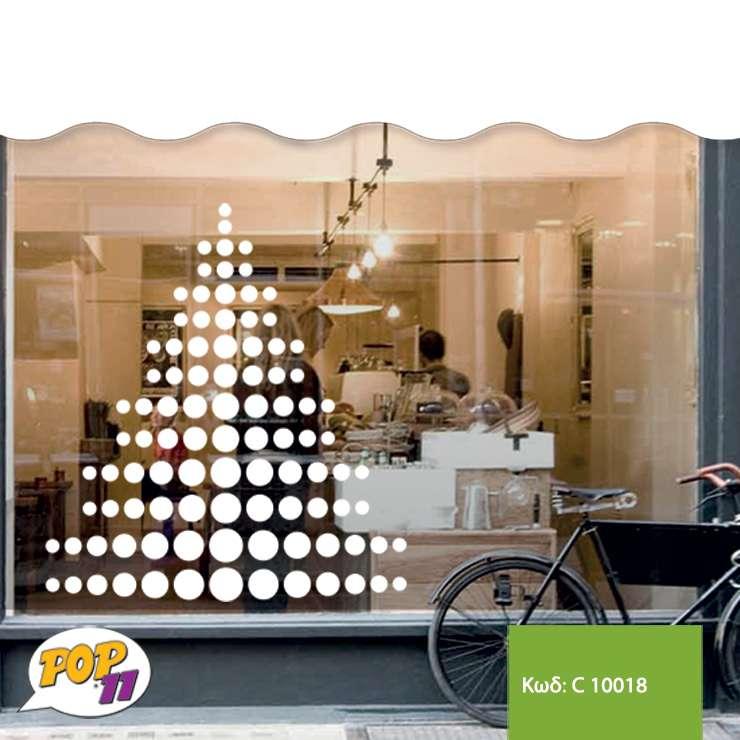 Χριστουγεννιάτικο αυτοκόλλητο βιτρίνας C10018