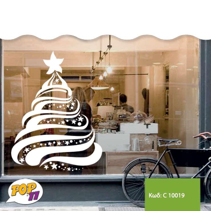 Χριστουγεννιάτικο αυτοκόλλητο βιτρίνας C10019