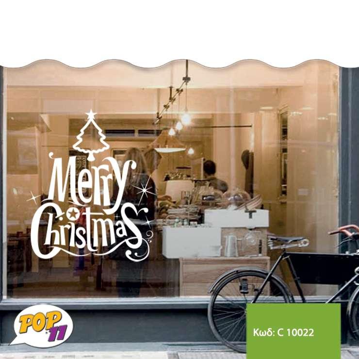 Χριστουγεννιάτικο αυτοκόλλητο βιτρίνας C10022