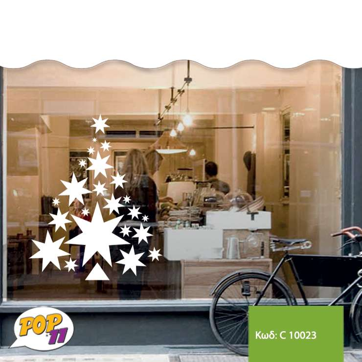 Χριστουγεννιάτικο αυτοκόλλητο βιτρίνας C10023