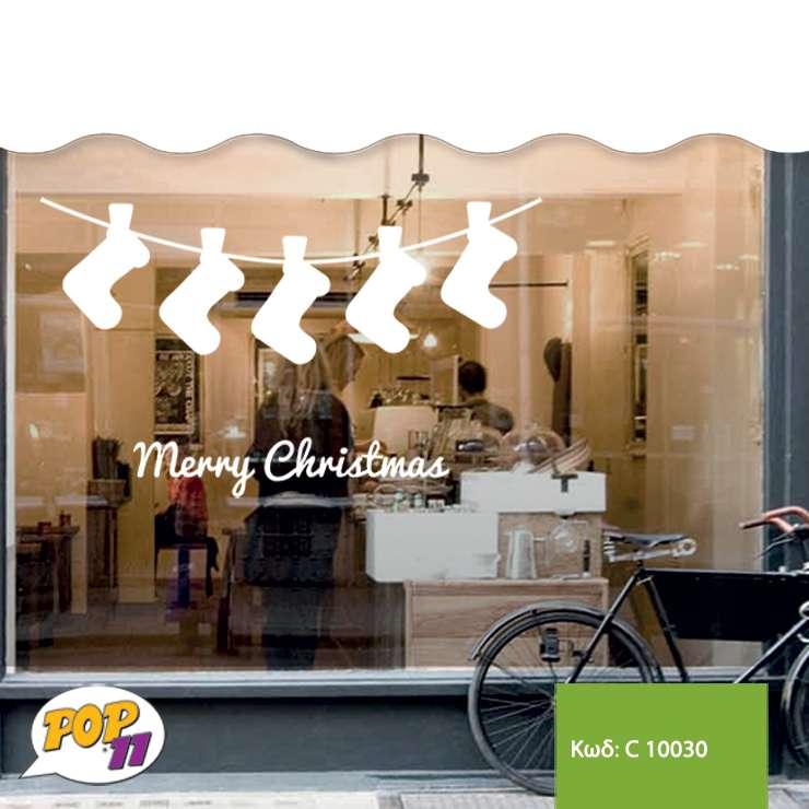 Χριστουγεννιάτικο αυτοκόλλητο βιτρίνας C10030