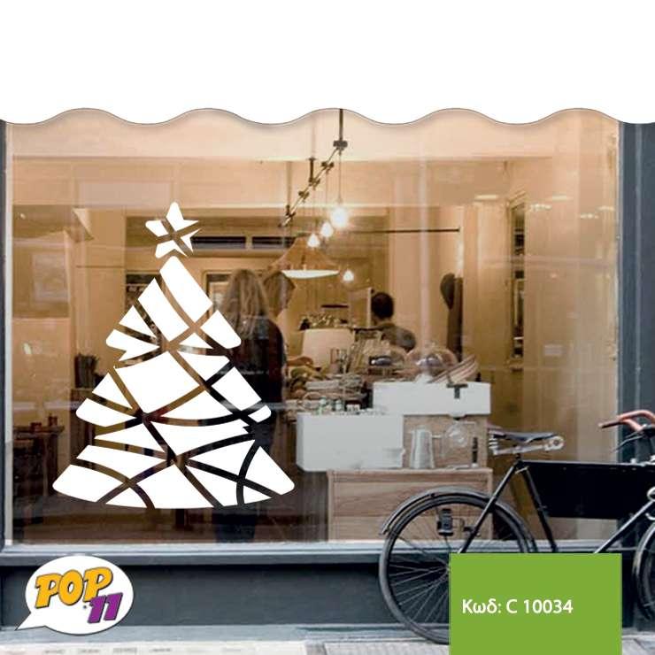 Χριστουγεννιάτικο αυτοκόλλητο βιτρίνας C10034