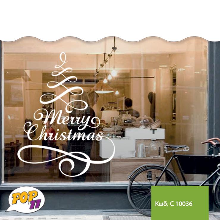 Χριστουγεννιάτικο αυτοκόλλητο βιτρίνας C10036