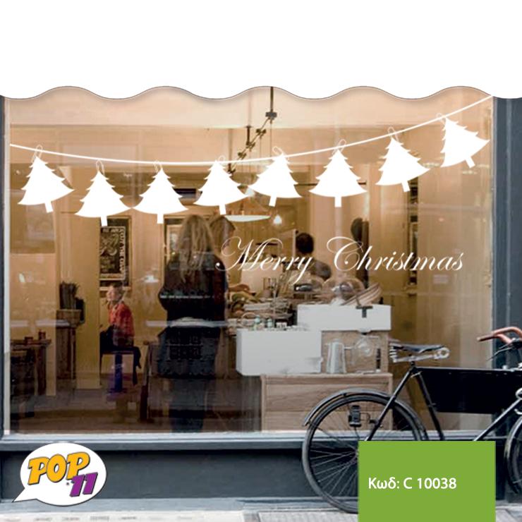 Χριστουγεννιάτικο αυτοκόλλητο βιτρίνας C10038