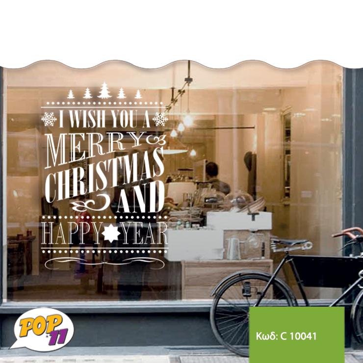 Χριστουγεννιάτικο αυτοκόλλητο βιτρίνας C10041