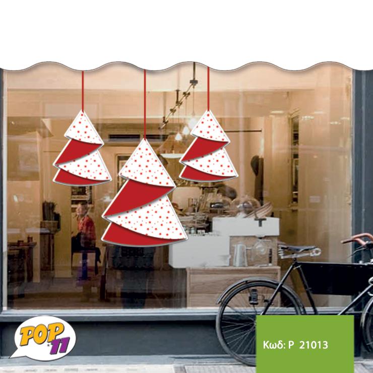 Χριστουγεννιάτικο αυτοκόλλητο βιτρίνας P 21013