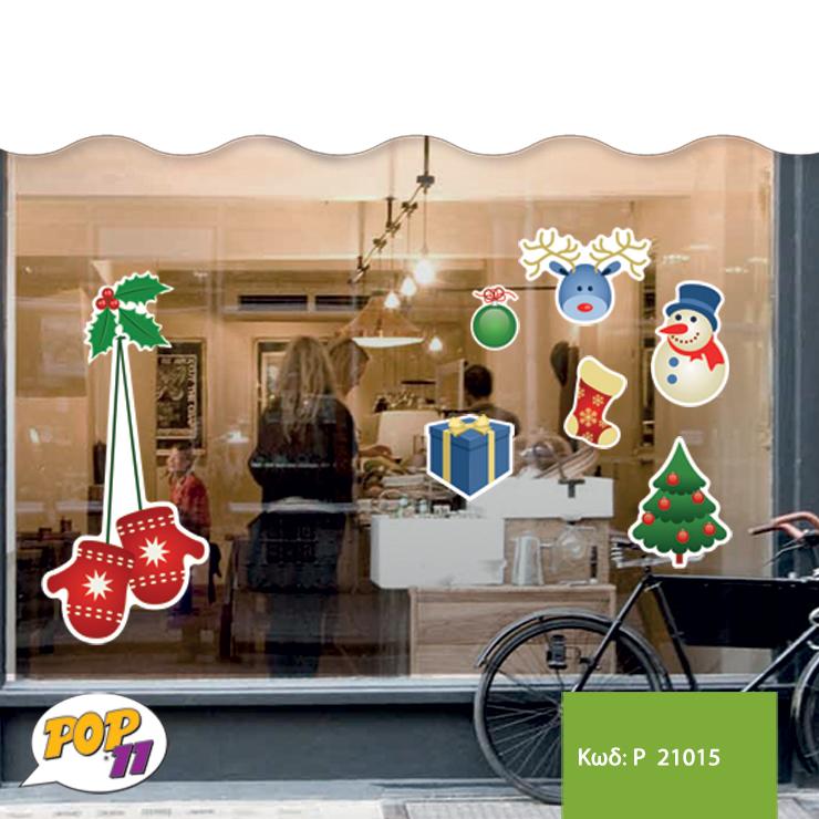 Χριστουγεννιάτικο αυτοκόλλητο βιτρίνας P 21015