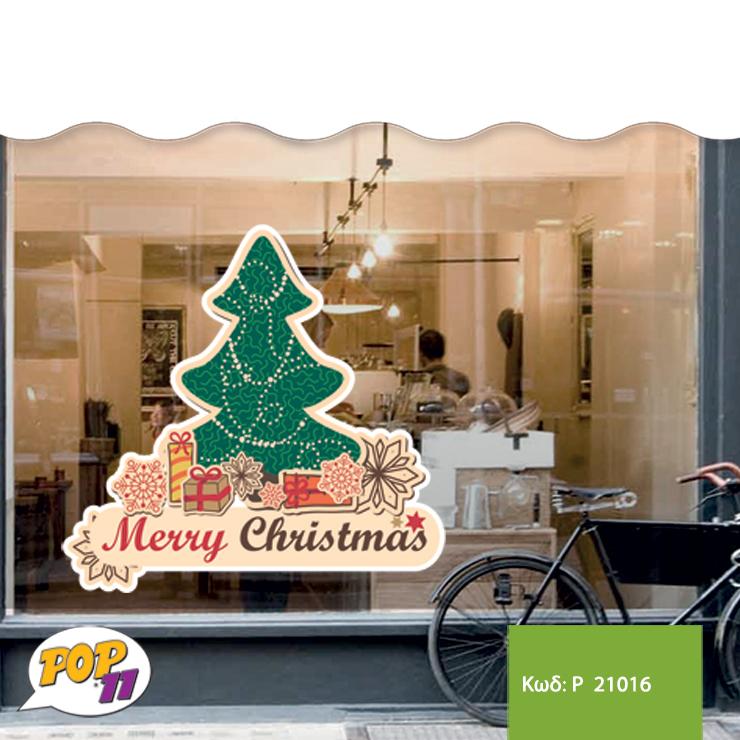Χριστουγεννιάτικο αυτοκόλλητο βιτρίνας P 21016