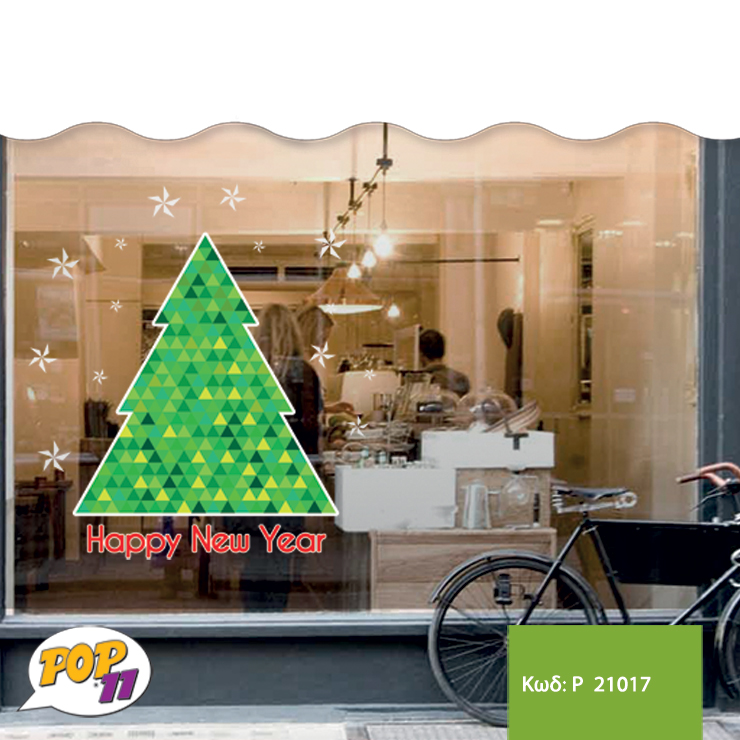 Χριστουγεννιάτικο αυτοκόλλητο βιτρίνας P 21017