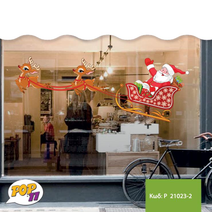 Χριστουγεννιάτικο αυτοκόλλητο βιτρίνας P 21023-2