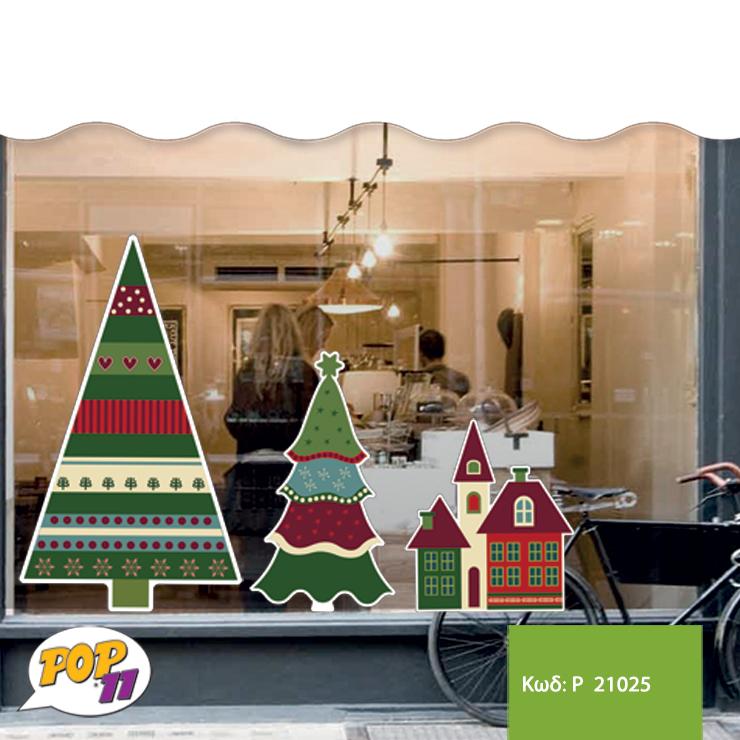 Χριστουγεννιάτικο αυτοκόλλητο βιτρίνας P 21025