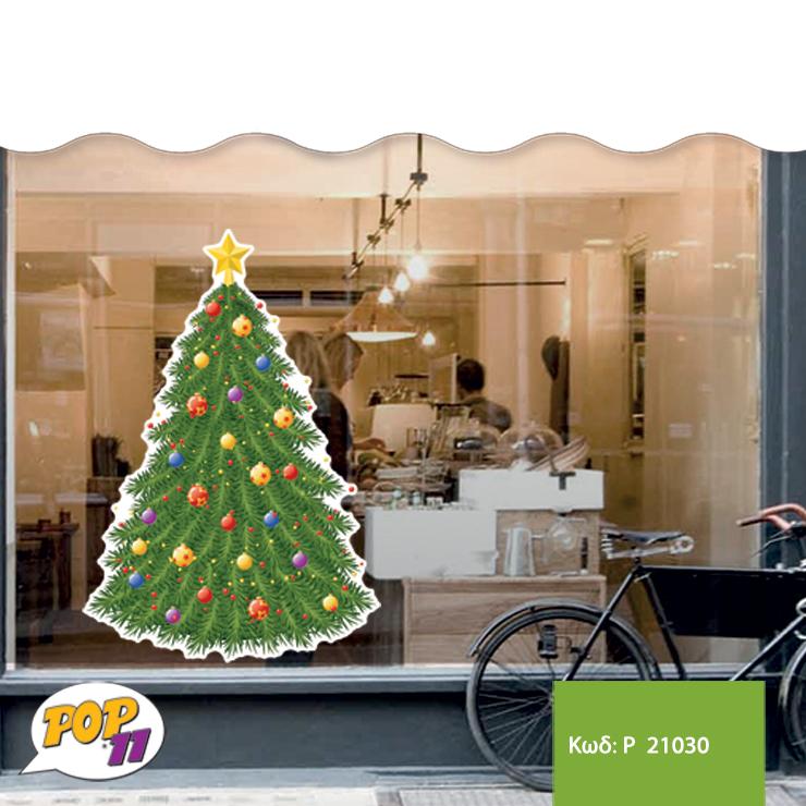 Χριστουγεννιάτικο αυτοκόλλητο βιτρίνας P 21030