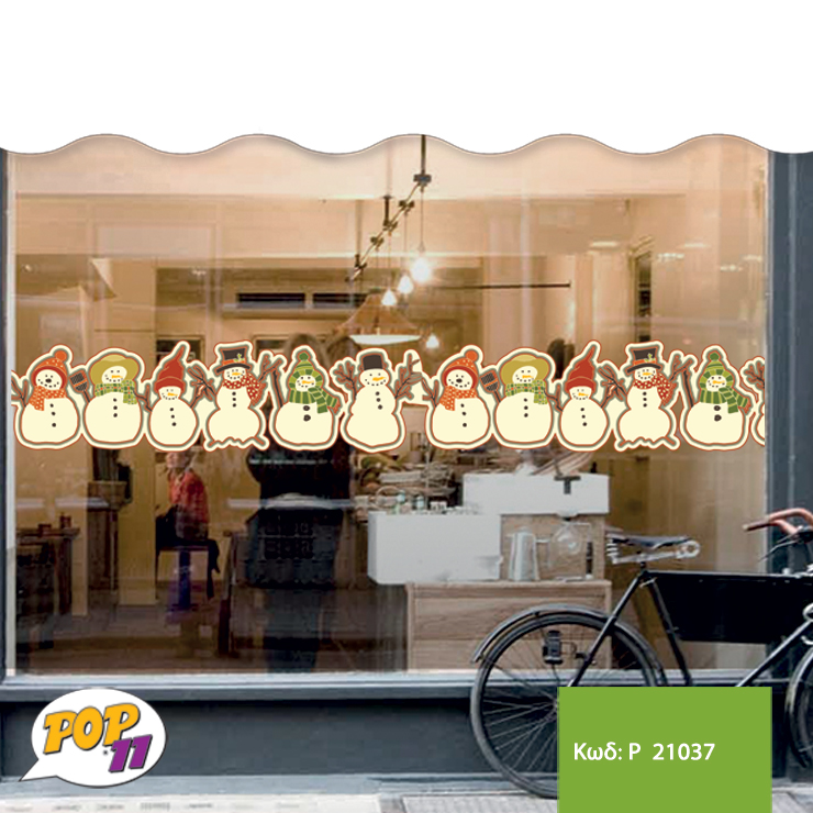 Χριστουγεννιάτικο αυτοκόλλητο βιτρίνας P 21037