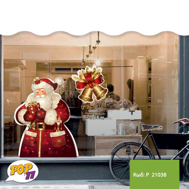 Χριστουγεννιάτικο αυτοκόλλητο βιτρίνας P 21038