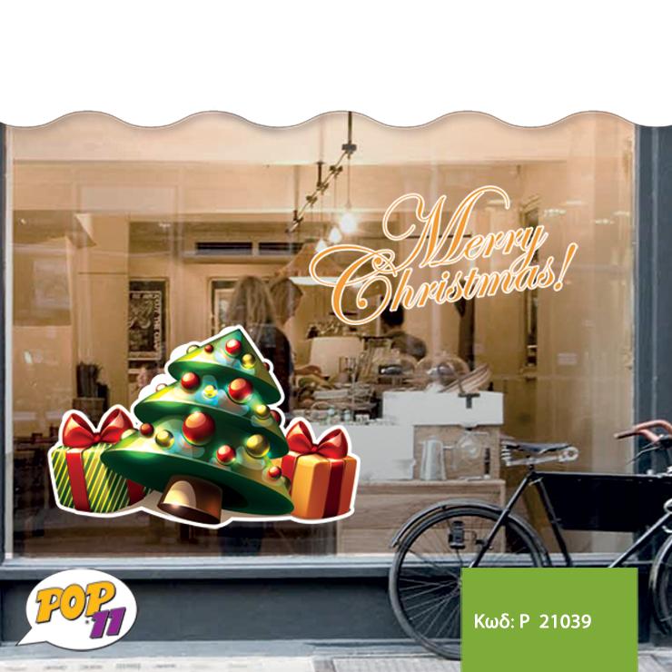 Χριστουγεννιάτικο αυτοκόλλητο βιτρίνας P 21039