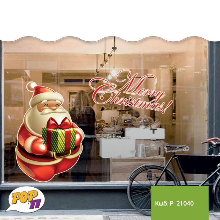 Χριστουγεννιάτικο αυτοκόλλητο βιτρίνας P 21040