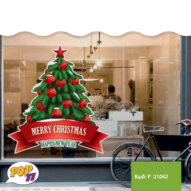 Χριστουγεννιάτικο αυτοκόλλητο βιτρίνας P 21042
