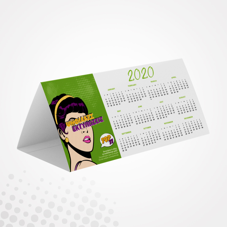 Εκτύπωση Ημερολόγιο Επιτραπέζιο Πυραμίδα 2020