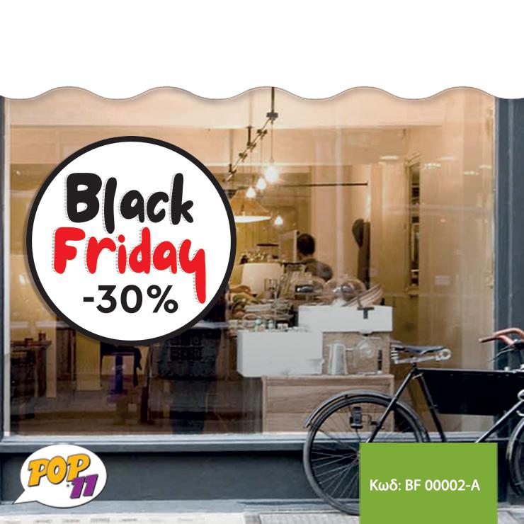 Αυτοκόλλητο Black Friday BF00002-Α