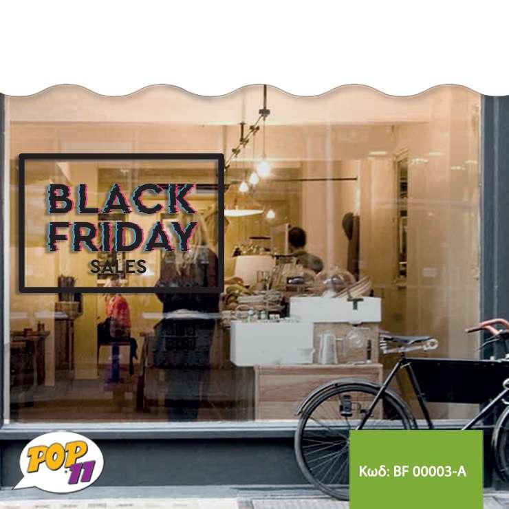 Αυτοκόλλητο Black Friday BF00003-Α