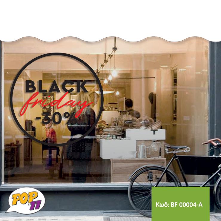 Αυτοκόλλητο Black Friday BF00004-Α