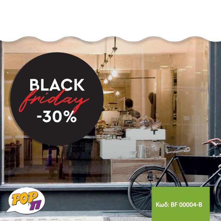 Αυτοκόλλητο Black Friday BF00004-B