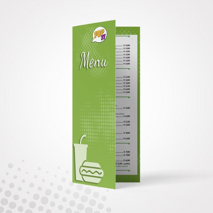 Εκτύπωση Δίπτυχο Φυλλάδιο Delivery