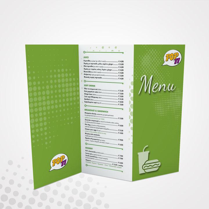 Εκτύπωση Τρίπτυχο Φυλλάδιο Delivery