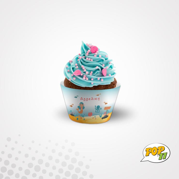 """Διακοσμητικό Περιτύλιγμα Cupcakes - Βάπτιση για κορίτσι """"Η μικρή γοργόνα"""""""