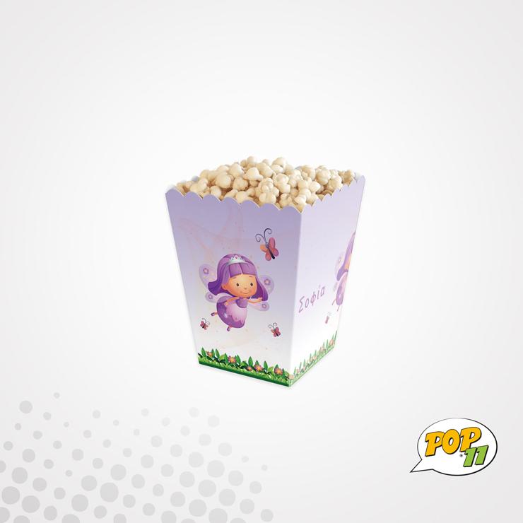 """Χάρτινο κουτί ποπ- κορν Βάπτισης για κορίτσι με θέμα """"Νεράιδα & Πεταλούδες"""""""