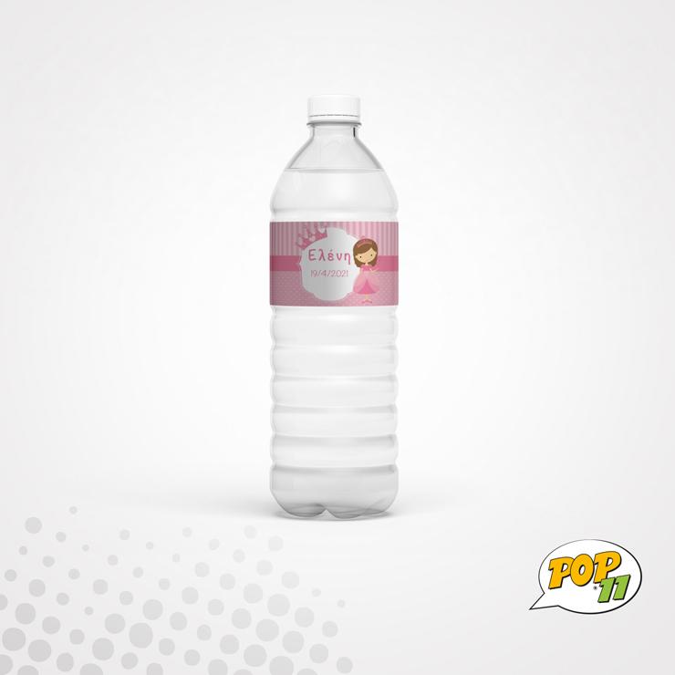 """Αυτοκόλλητη Ετικέτα νερού για διακόσμηση βάπτισης """"Μικρή Πριγκίπισσα"""""""