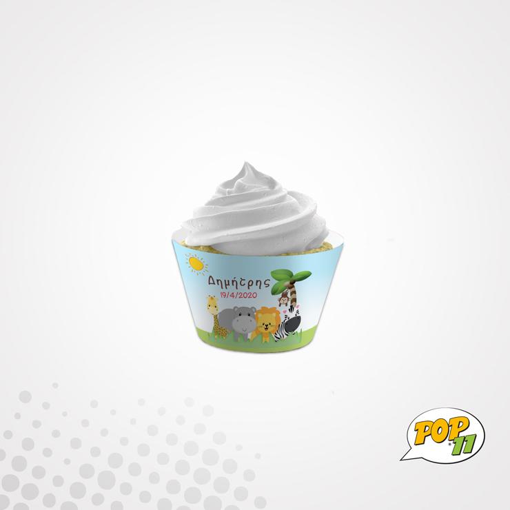"""Διακοσμητικό Περιτύλιγμα Cupcakes - Βάπτιση για αγόρι """"Baby Animal Jungle"""""""